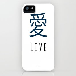 JapaneseLoveWord. iPhone Case