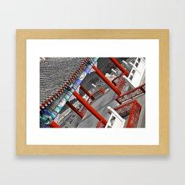 Chinese Pagoda Framed Art Print