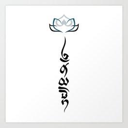 Namaste .:cold lotus Art Print