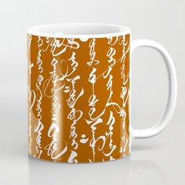 Mongolian Calligraphy // Tawny Orange Coffee Mug
