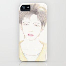 boyish iPhone Case