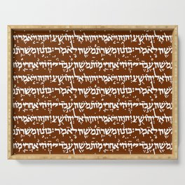 Hebrew on Maroon Serving Tray