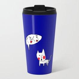 Kitsch Cat ! Miaow Travel Mug