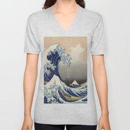 seascape painting japanese ukiyo e art the great wave off kanagawa Unisex V-Neck