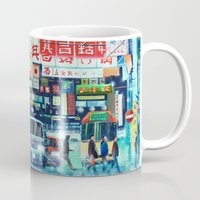 hong kong Mugs featuring Hong Kong by Corrado Pizzi