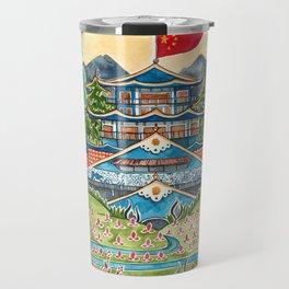 The Nightingale Series - 1 of 8 Travel Mug