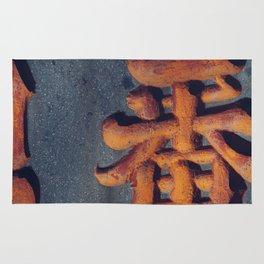 carve Rug