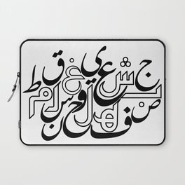 Arabic letters Laptop Sleeve