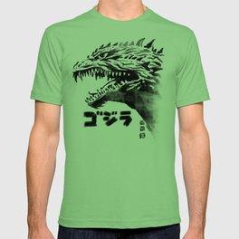 Waterbrushed King T-shirt