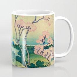 Kakansin, the Peaceful land Coffee Mug