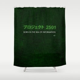 Ghost in the shell - Project 2501 Shower Curtain