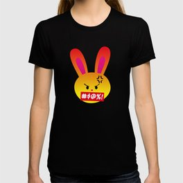 One Tooth Rabbit Emoticons Bunny Face with Symbols on Mouth T-shirt