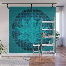 Blue Geometric Glitch Lotus Flower Wall Mural