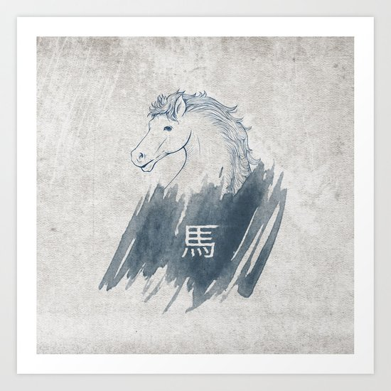 Horse (Chinese Zodiac - vintage) Art Print