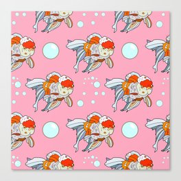 Lion Head Goldfish Pink Canvas Print
