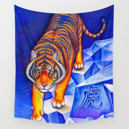 Chinese Zodiac Year of the Tiger Wall Tapestry
