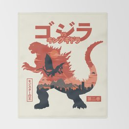The King of Monsters vol.2 Throw Blanket