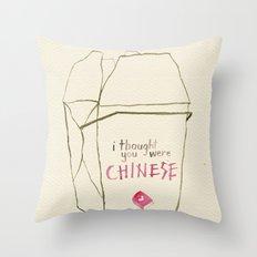 Lizzie Bennet #3 Throw Pillow