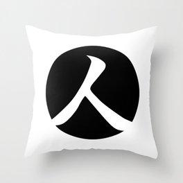 Dark Black Person Throw Pillow