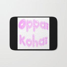 Oppai Kohai in Bubblegum Bath Mat