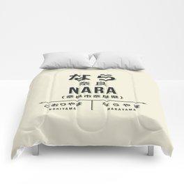 Retro Vintage Japan Train Station Sign - Nara City Cream Comforters