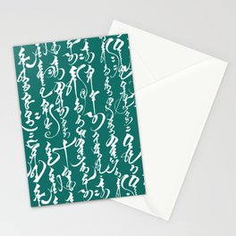 Mongolian Calligraphy // Teal Stationery Cards