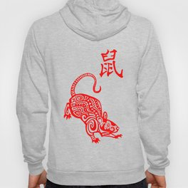 The Year of The Rat Hoody