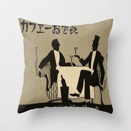 Vintage Dapper Men with Martinis Throw Pillow