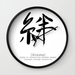 Kizuna Wall Clock