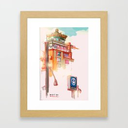 Chinatown - Montreal / Quartier Chinois Framed Art Print