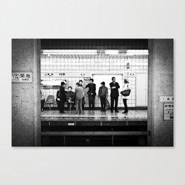 Tsukiji Subway Station Canvas Print