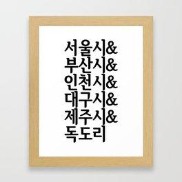 Korean Cities Framed Art Print
