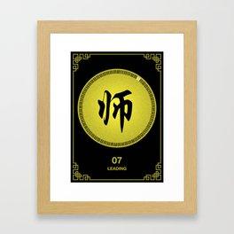 I Ching hexagrams 7, leading Framed Art Print