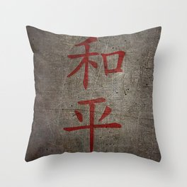 Red Peace Chinese character on grey stone and metal background Throw Pillow