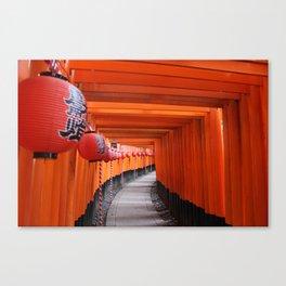 Fushimi Inari-taisha Shrine Canvas Print