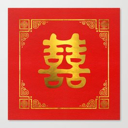 Double Happiness Feng Shui Symbol Canvas Print