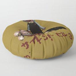 Robbie Floor Pillow