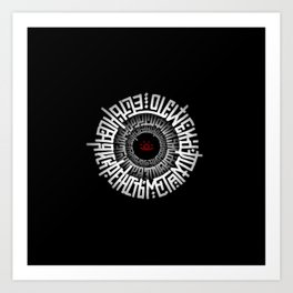 The abyss   Labyrinth calligraphy: pt. 1 Art Print