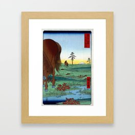 Hiroshige - 36 Views of Mount Fuji (1858) - 33: Kogane Plain in Shimōsa Province Framed Art Print