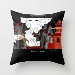 """Beijing"" Illustration Tarmasz Throw Pillow"