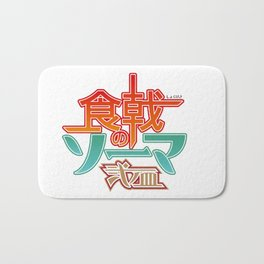 Shokugeki no Soma Logo Bath Mat