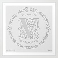 Joshua 24:15 - (Letterpress) Monogram V Art Print