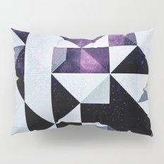 qyxt pixel Pillow Sham
