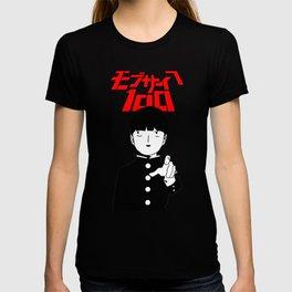 Shigeo V.2 T-shirt