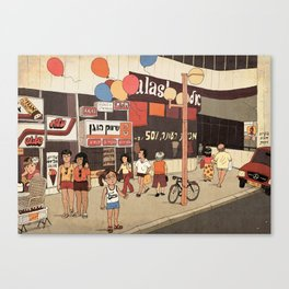 Dizengoff Center in the 80s Canvas Print