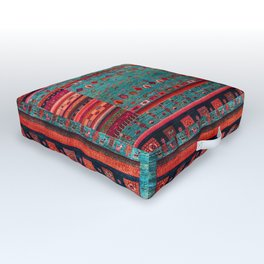 Anthropologie Ortiental Traditional Moroccan Style Artwork Outdoor Floor Cushion