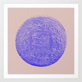 Mughal Coin No. 1 Art Print