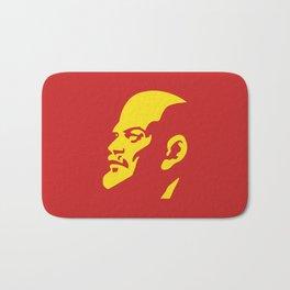 Vladimir Ilitch Oulianov Lenin Portrait Bath Mat