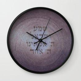 Shema Israel - Hebrew Jewish Prayer Wall Clock