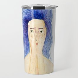glance Travel Mug